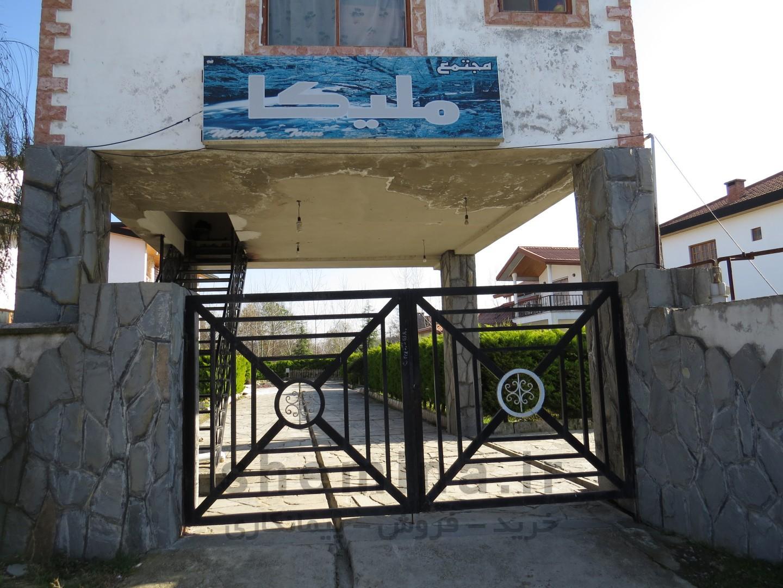 فروش ویلا در نوشهر – سیاهرود