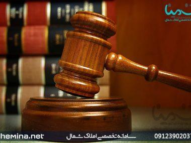 ماده 147 و 148 قانون ثبت اسناد